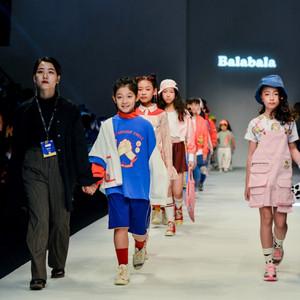 """PLAY·童样""巴拉巴拉(Balabala)再次担纲上海时装周KIDSWEAR开场大秀"