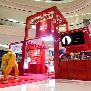 ARMANI BOX|阿玛尼美妆全球巡回快闪店 载誉回归三亚国际免税城