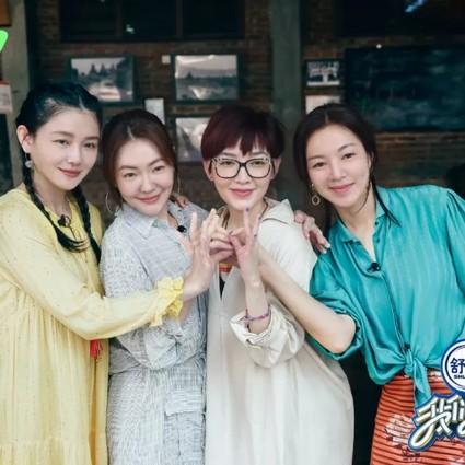 大S小S集体补妆变种草现场,《我们是真正的朋友》怕是个美妆节目吧?!