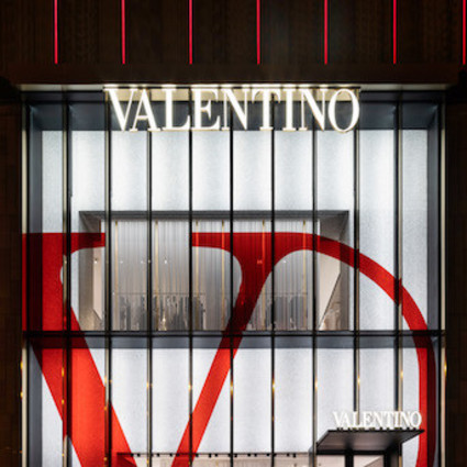 VALENTINO北京国贸新店开幕