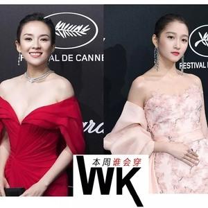 章子怡的戛纳红裙叫:气质绝尘!穿Versace的关晓彤优秀得过分了吧