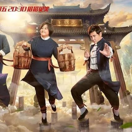 沈腾COS王菲,华晨宇连问是谁,《王牌对王牌》怎么突然变好看了?