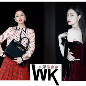 佟丽娅竟然是能穿得住Gucci的女人,红丝绒倪妮又美到心颤!
