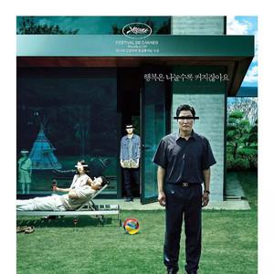 与巩俐聊电影,和李宇春谈时尚,这些快乐你都值得拥有!