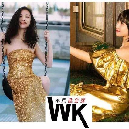 倪妮凭一条金色闪光裙上热搜,宋茜也晃到人睁不开眼!