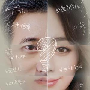 黄晓明带领杨紫王俊凯意大利摊煎饼,《中餐厅3》还为素人开了个后门?!