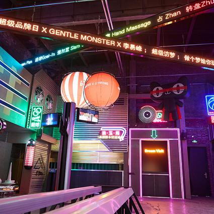GENTLE MONSTER X李易峰DREAM VISIT艺术空间开幕  携手天猫超级品牌日 开启访梦之旅
