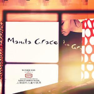 意大利著名女装品牌Manila Grace携女装及女孩系列同台发布