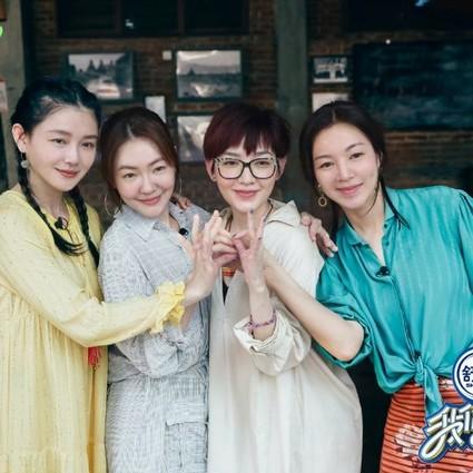 大小S阿雅没见面就互掐,范晓萱冻龄如少女,四姐妹的友谊太让人羡慕!
