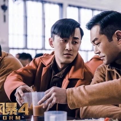 """古天乐林峯时隔18年再度合作,这部反腐港片""""系列之最""""来了!"""