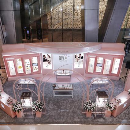 周生生北京国贸店盛装开幕  匠心呈现Promessa系列专属订制体验