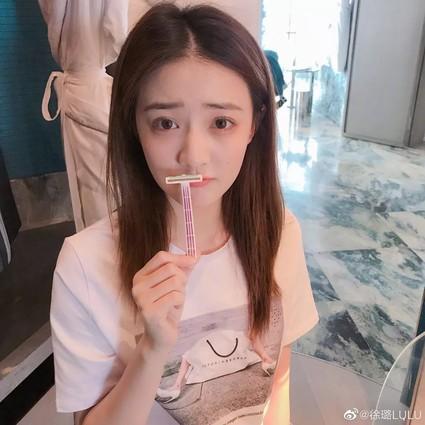 徐璐被粉丝送了3把刮胡刀...长得好看的女生是不是毛发都比较重?