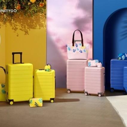 旅行箱變身時尚潮品,90分牽手愛馬仕前設計師聯名款巴黎首發