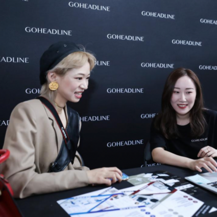 LABELHOOD x GOHEADLINE 2020春夏时装周战略合作