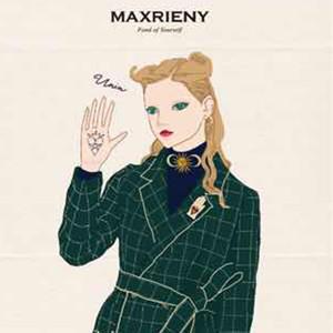 感知日月之光,复古胶卷演绎MAXRIENY全新艺术创作