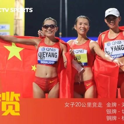 中国姑娘又又又创造奇迹了!