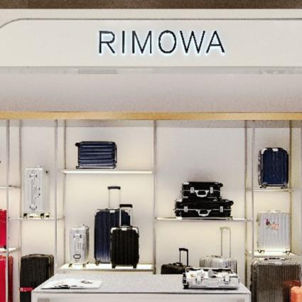 RIMOWA(日默瓦)全新精品店于西安SKP盛大开幕