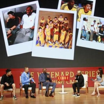 科比携手腾讯体育在京举办新书发布会