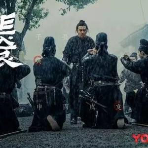 这位五尊阎罗,下辈子我要做你的暗桩