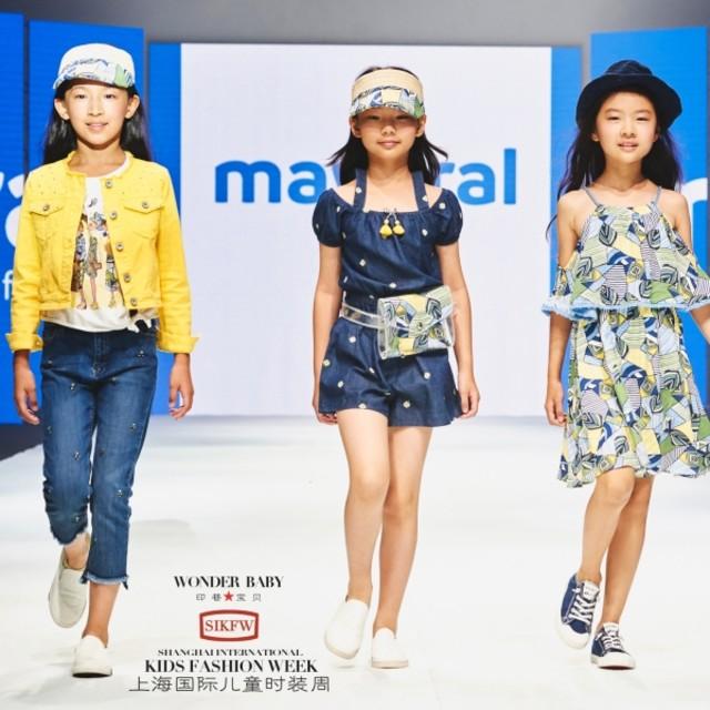 [上海国际儿童时装周]第11届欣融盛放  西班牙极富盛名品牌mayoral发布最新趋势