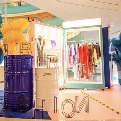 全新时尚升级体验,Liber Fashion释放时尚无限张力