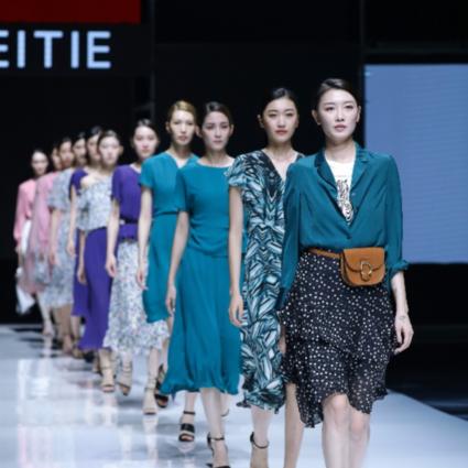 EITIE爱特爱&VIMAGE纬漫纪:时光与空间,畅叙时装之美     ――2020 S/S新品发布秀