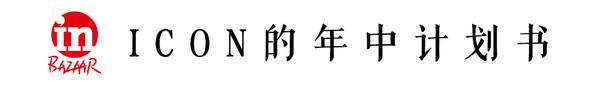 大导语计划书.jpg-1000_142