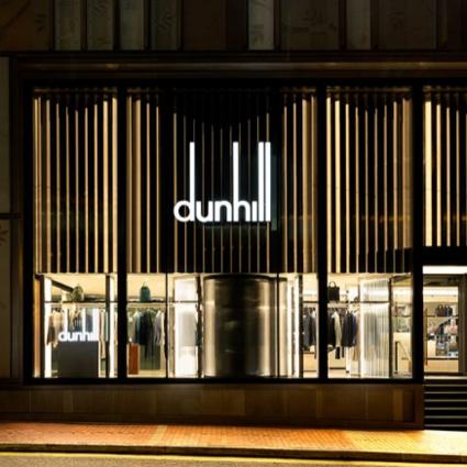 dunhill 香港利园新店隆重开幕