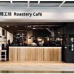 首家宜家烘焙工坊上海开业;日本优衣库用APP为顾客量尺寸;阿里董事局新任主席张勇发布新三大战略