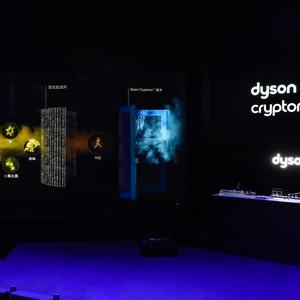 戴森再推突破性科技,持续清除甲醛!全新Dyson Pure Cryptomic™空气净化风扇,买它!