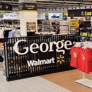 蒙牛宣布收购澳洲奶粉品牌贝拉米;沃尔玛快时尚自有品牌George在中国上市