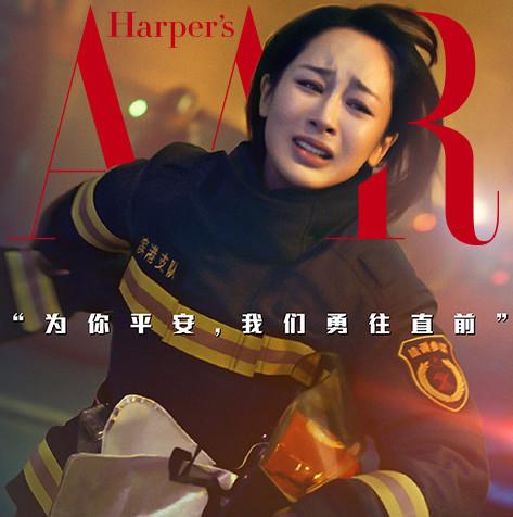 """看《烈火英雄》请自备纸巾,直面""""防火监督员""""杨紫的绝美眼泪!"""