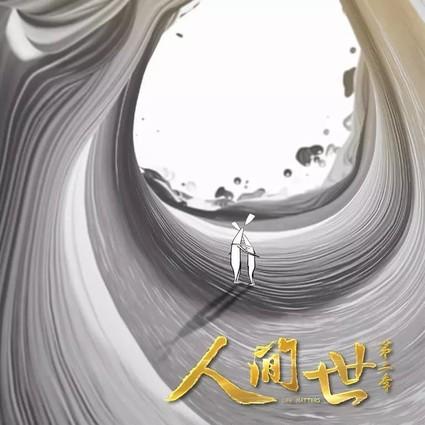 谁说中国拍不出好看的纪录片?