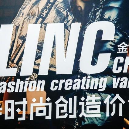 LINC金羽杰亮相北京时装周,时尚创造价值主题论坛引热议