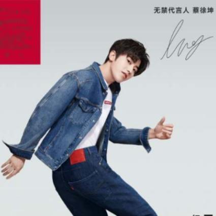 重塑经典,自由型动 Levi's® Engineered Jeans™ 红牌人形牛仔裤 2019秋冬系列全新上市