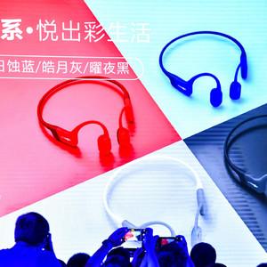 联袂百年赛事,AfterShokz韶音推出环法联名款骨传导耳机