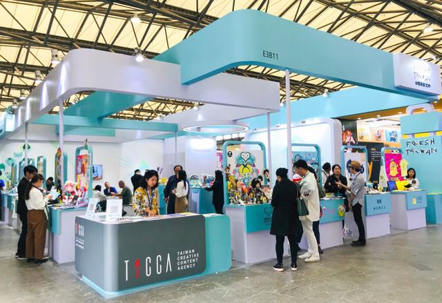 http://www.edaojz.cn/yuleshishang/303494.html