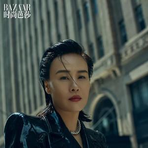 BazaarVPop 邬君梅,一辈子的上海女人