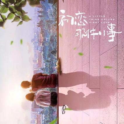 马伊琍歇业两年终营业,香港三小生16年后再聚首,这个9月不剧荒!
