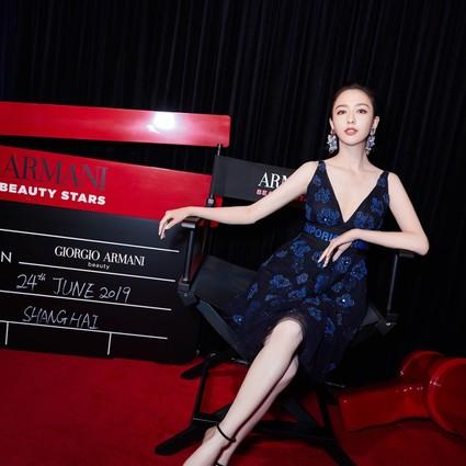 阿玛尼美妆于上海举办Armani beauty stars派对