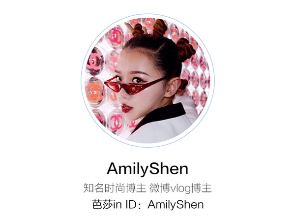 Amily.jpg-650_478