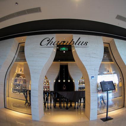 CHAMPLUS尚嘉品鉴与著名设计大师陈幼坚的一次完美跨界