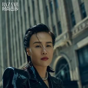 BazaarVPop|邬君梅,一辈子的上海女人