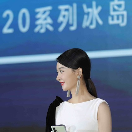 赵丽颖变身荣耀粉波族  现身荣耀20冰岛幻境发布现场