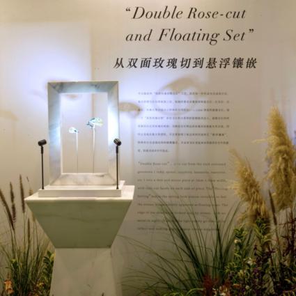 """从巴黎到上海,青年珠宝艺术家FENG J 丰吉用珠宝再造一座""""莫奈花园"""""""