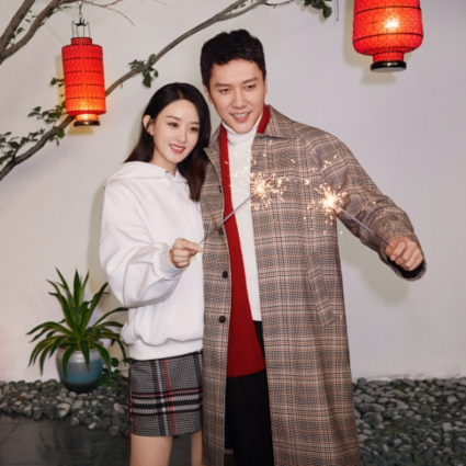 """""""鼠""""不尽的甜蜜!赵丽颖冯绍峰倾情演绎 H&M 2020中国新年系列"""