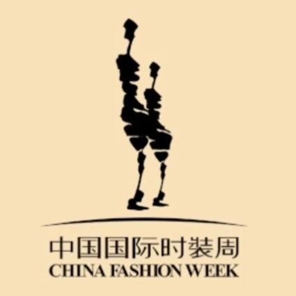 携手时尚芭莎,10+3 SHOWROOM青年设计师基地计划报名开启!
