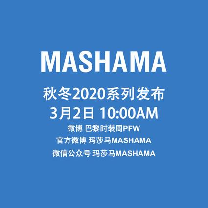 消除偏见和歧视!MASHAMA与9位女性用时装致敬平凡中的女性力量!