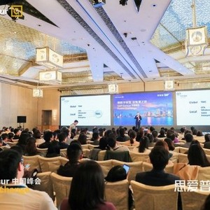 携程商旅CEO方继勤:打造一站式TMC平台 迎未来10倍增长机会
