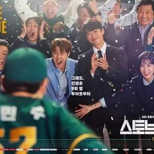 收视反超《爱的迫降》评分飙到9.4,这部新韩剧我一口气刷到凌晨!